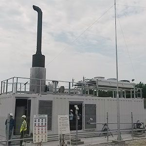 Romania - Cobia - Natural gas plant
